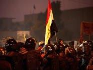 البصرة.. صدامات بين المتظاهرين والأمن