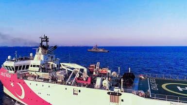 تركيا: استمرار عمل سفينة التنقيب بالمتوسط حتى منتصف نوفمبر