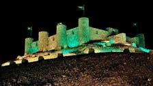 """سعودی عرب:""""عسفان"""" مکہ اور مدینہ کے درمیان حجاز مقدس کا اہم تاریخی مقام"""