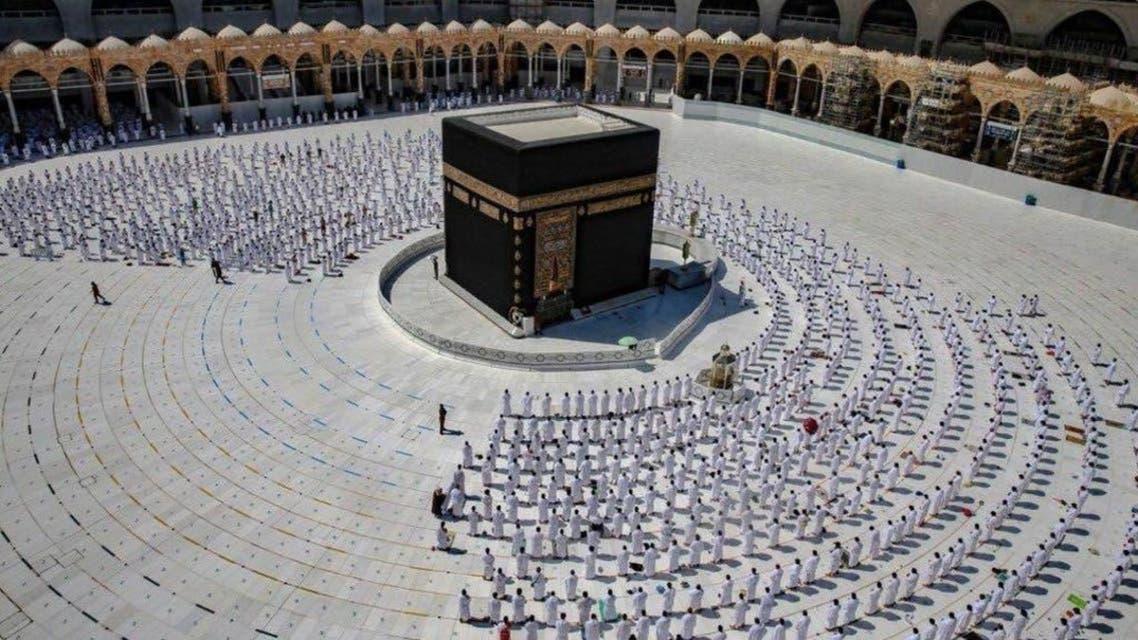 KSA: Pilgrims