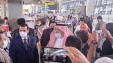 انڈونیشیا میں سعودی سفیر کی عمرہ زائرین سے الوداعی ملاقات