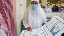 شاہ فہد کمپلیکس برائے طباعت و اشاعت قرآن کے زیراہتمام نئے اشاعتی منصوبوں کا افتتاح