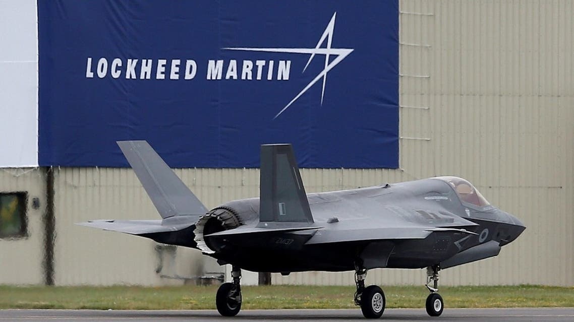 A RAF Lockheed Martin F-35B fighter jet taxis along a runway after landing at the Royal International Air Tattoo at Fairford, Britain. (File photo: Reuters)