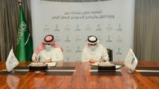 Saudi Ministry of Transport, SDRPY sign MoU to upgrade transport services in Yemen