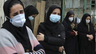 مجموع جانباختگان کرونا در ایران از مرز 61000 نفر گذشت