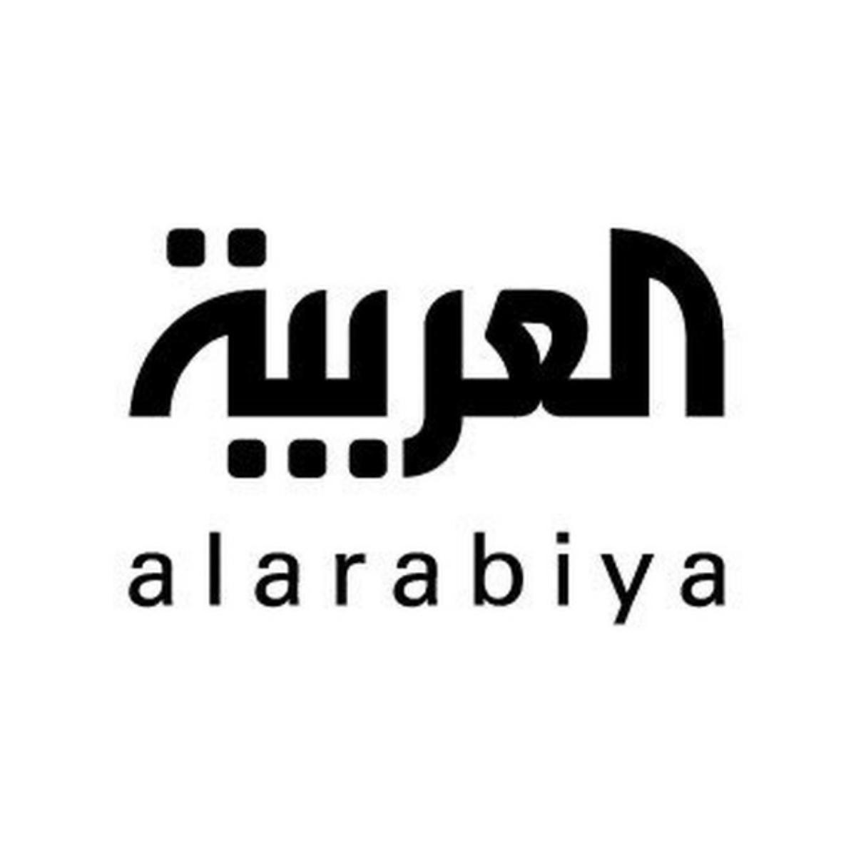 """السلطات الجزائرية تغلق مكتب """"العربية"""""""