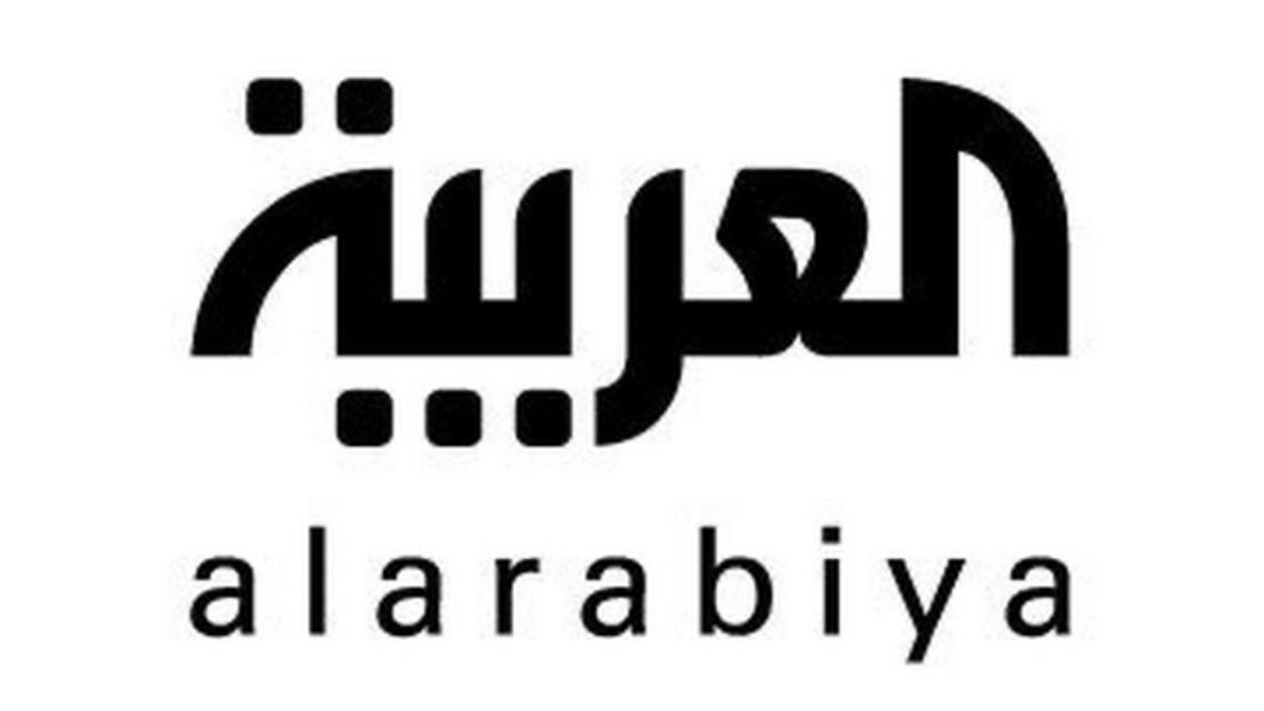 شعار قناة العربية الجديد