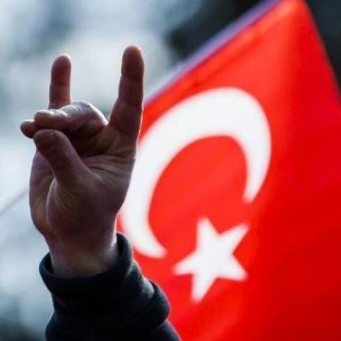 مستغلة القانون.. عين فرنسا على جمعيات تركية تنشر التطرف