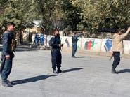 تنظيم داعشيتبنى هجوماً دامياً على جامعة كابول