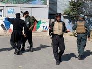 هجمات منفصلة تحصد 3 قتلى في كابول بينهم مسؤول
