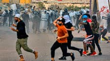 Anti-government protests turn to clashes in Iraq