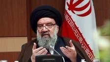 خامنہ ای کا مقرب خاص ایرانی گارڈین کونسل کا نیا سربراہ مقرر