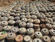 اليمن.. ظهور مساحات واسعة ملوثة بالألغام الحوثية في تعز