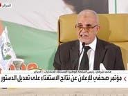 الجزائر.. إقرار الناخبين للدستور الجديد