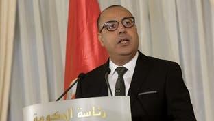 رئيس حكومة تونس يتجه نحو تعديل وزاري موسع خلال الساعات القادمة