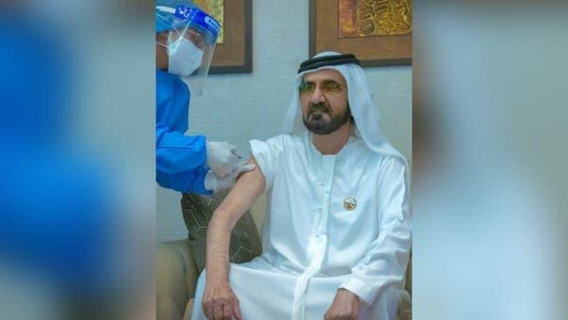 Sheikh Muhammad Bin Rashid