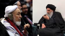 Sistani and Bin Bayyah: The collaboration of the sane against extremism