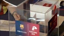 """إرث بارتوميو يطارد برشلونة ويهدده بـ """"الإفلاس"""""""
