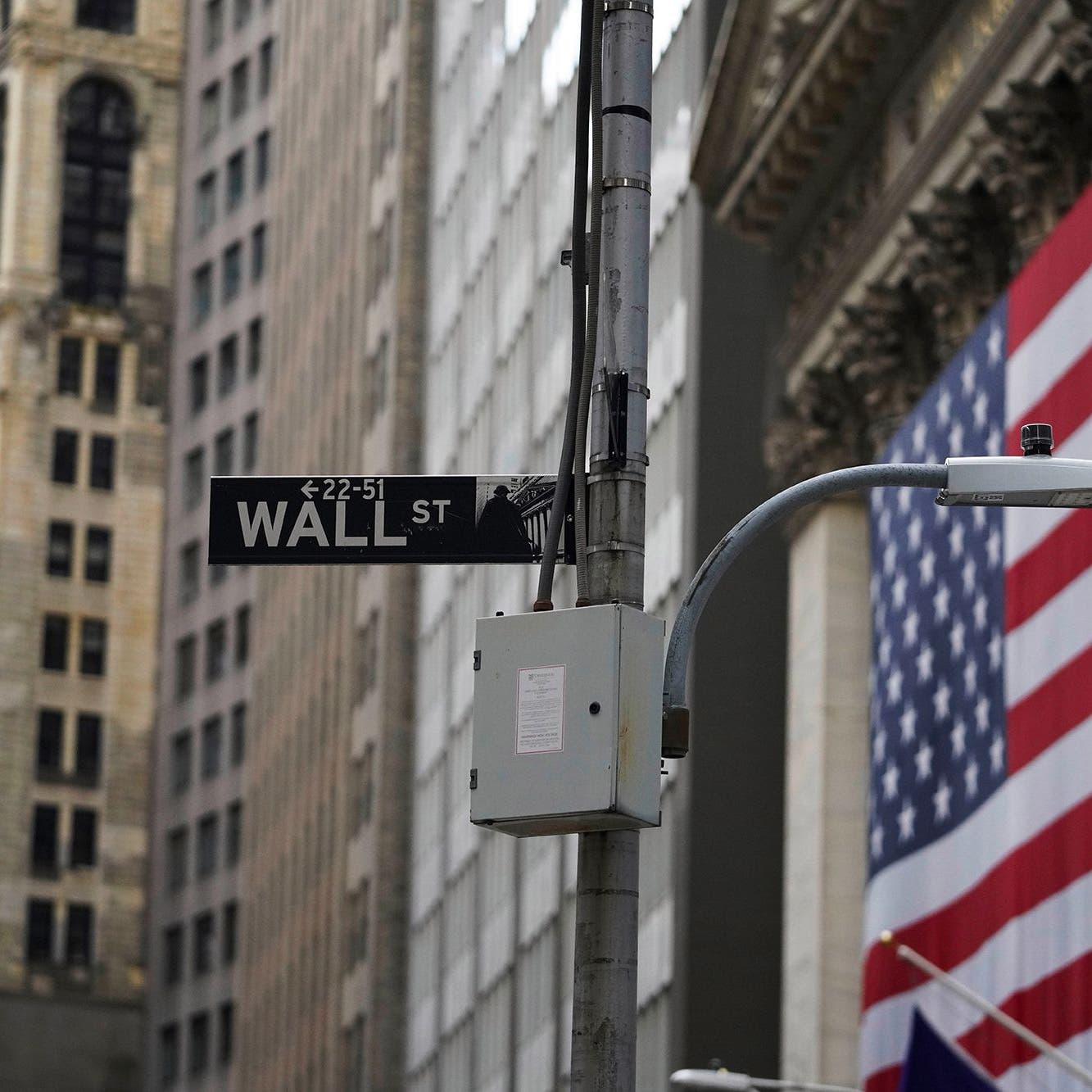 الأسواق الأميركية تفتح مرتفعة في يوم الانتخابات الرئاسية