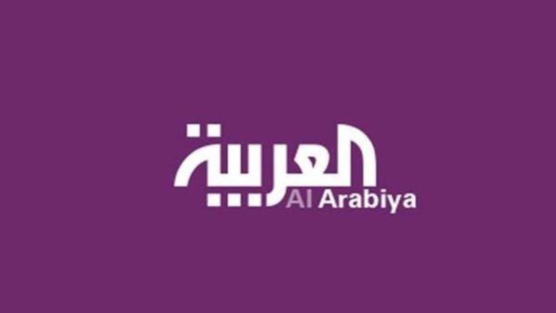 Alarabiya Arabia