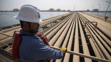 """بلومبرغ: """"أرامكو"""" تدرس بيع حصتها في خطوط أنابيب الغاز الطبيعي"""