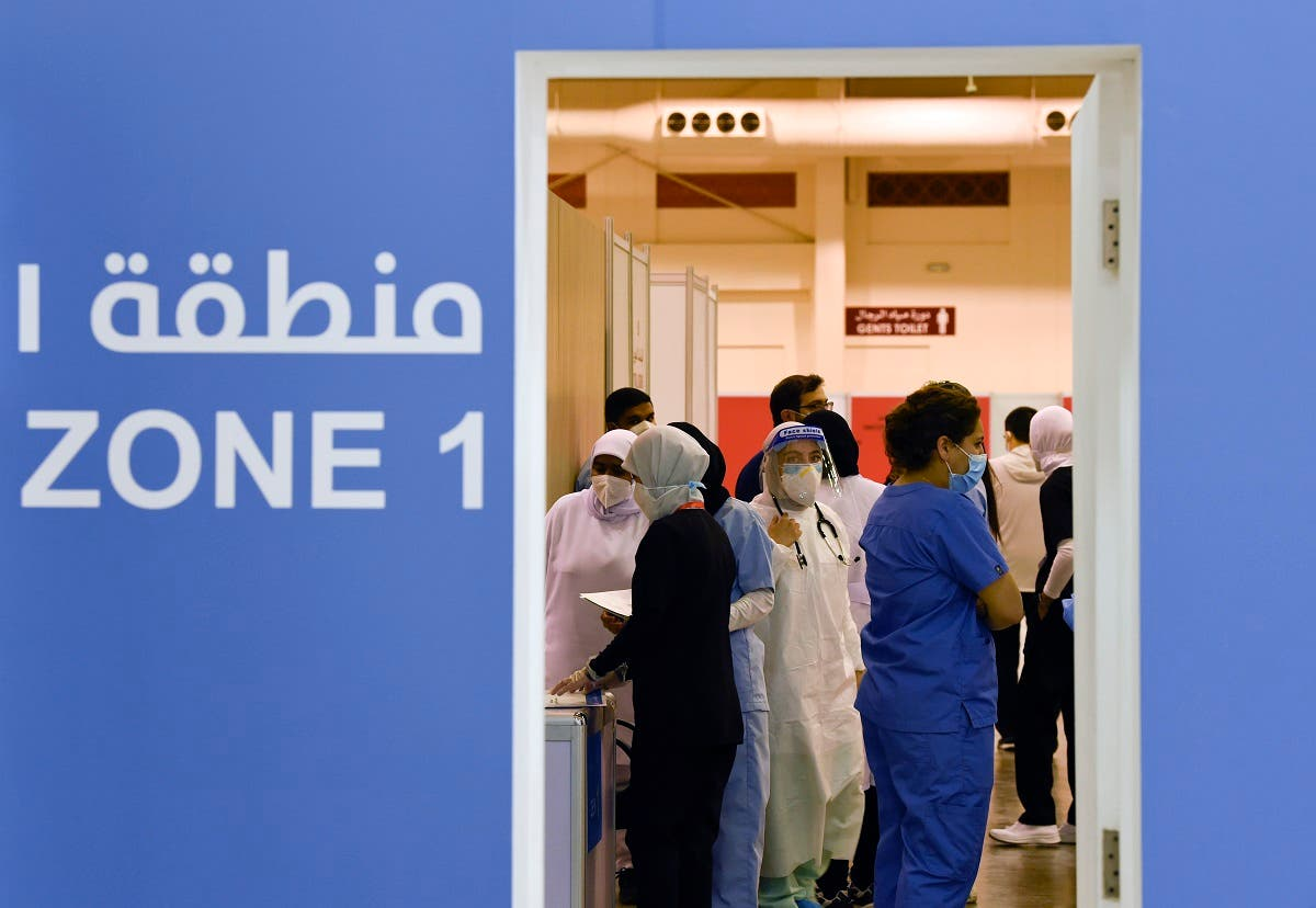 A picture shows the Manama convention center, in which 6,000 people are participating in a large-scale trial of a Chinese-sponsored vaccine for coronavirus, August 27, 2020, Bahrain. (File photo: AFP)