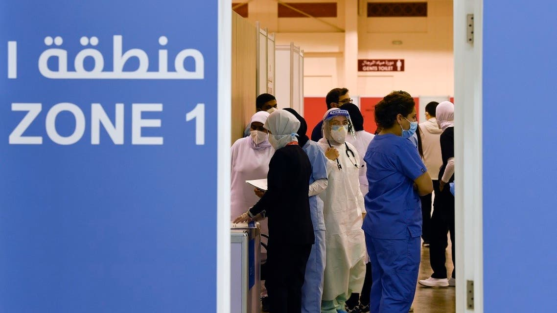 A picture shows the Manama convention center, in which 6,000 people are participating in a large-scale trial of a Chinese-sponsored vaccine for coronavirus, August 27, 2020, Bahrain. (Mazen Mahdi/AFP)