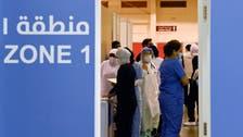 Bahrain approves third booster shot of Sputnik V COVID-19 vaccine