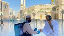 مسجد نبویﷺ میں آب زمزم سے متعلق خدمات کے لیے زیر استعمال لوازمات