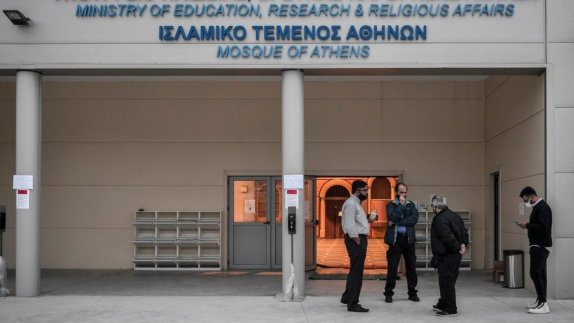 Muslim worshippers stand outside the first official mosque in the Greek capital Athens, a day after its opening on November 3, 2020. (Louisa Gouliamaki /AFP)