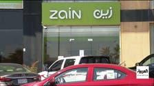 """""""إيداع"""" تضيف الأوراق المالية لاكتتاب حقوق أولوية """"زين السعودية"""""""