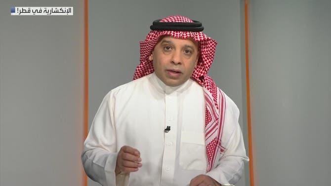 مرايا |  الإنكشارية في قطر