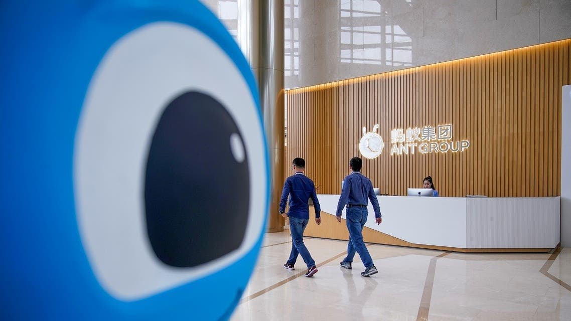 A logo of Ant Group is pictured at the headquarters of the company, an affiliate of Alibaba, in Hangzhou, Zhejiang province, China. (Reuters)