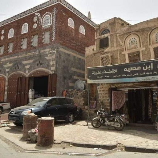 """""""يدمرون تراث صنعاء"""".. الحوثي تحول منازل تاريخية لمتاجر"""