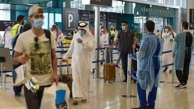 السعودية: تأجيل رفع قيود السفر إلى هذا الموعد