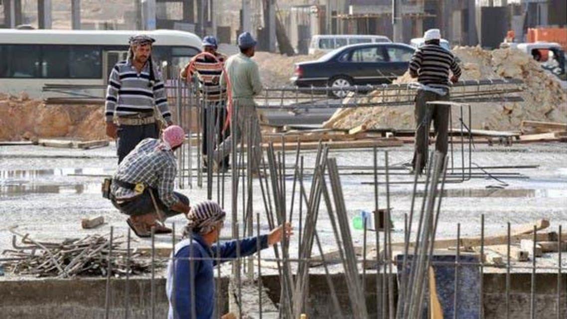 Saudi Arabia Labourer