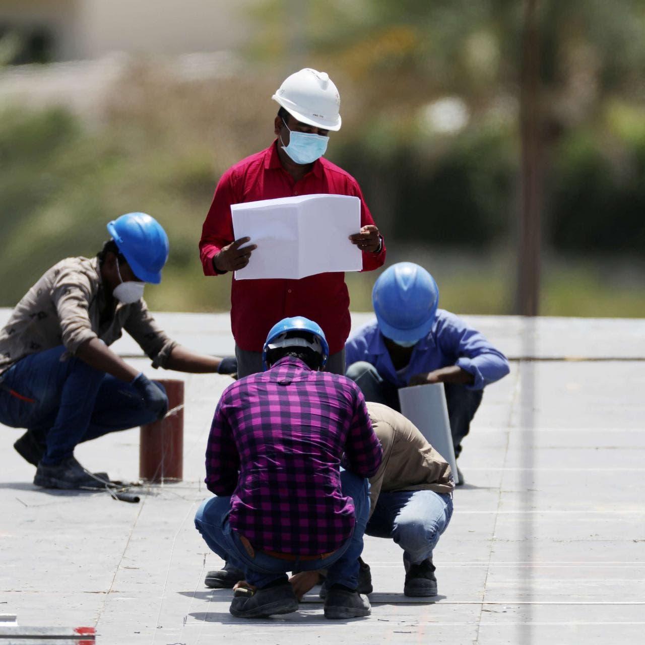 8 شروط لحرية انتقال العمالةالوافدة في السعودية