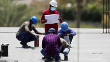 """السعودية تودع """"نظام الكفيل"""" للعمالة الوافدة"""