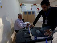 العراق يرجئ الانتخابات العامة حتى العاشر من أكتوبر