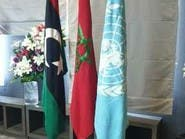 ليبيا.. مفاوضات بوزنيقة حول المناصب السيادية تستأنف الجمعة