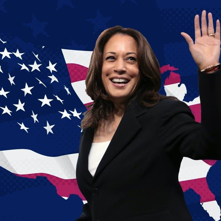 أول نائبة رئيس أميركي.. هاريس: