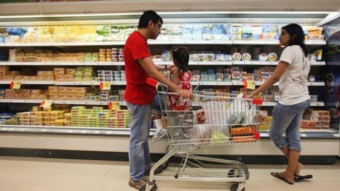 Reliance Fresh market  Mumbai