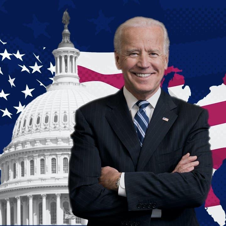 إعلان بايدن الرئيس الـ46 للولايات المتحدة الأميركية