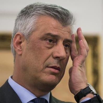 رئيس كوسوفو يستقيل لمواجهة الاتهامات بارتكاب جرائم حرب