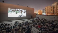 Sharjah Art Foundation invites filmmakers to submit entries for Sharjah Film Platform