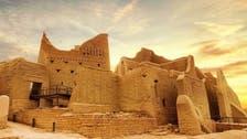 سعودی عرب: الدرعیہ بین الاقوامی آرٹ پلیٹ فارم پرکام کا باقاعدہ آغاز