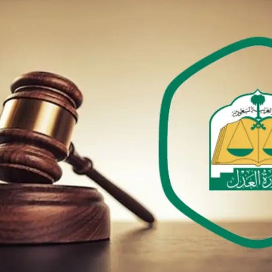 المحكمة الشرعية السعودية تزوج فتاة لخطيبها لهذا السبب