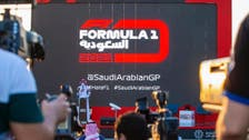 الموقع الرسمي للفورمولا 1: جدة ستحتضن سباقاً ليلياً مذهلاً