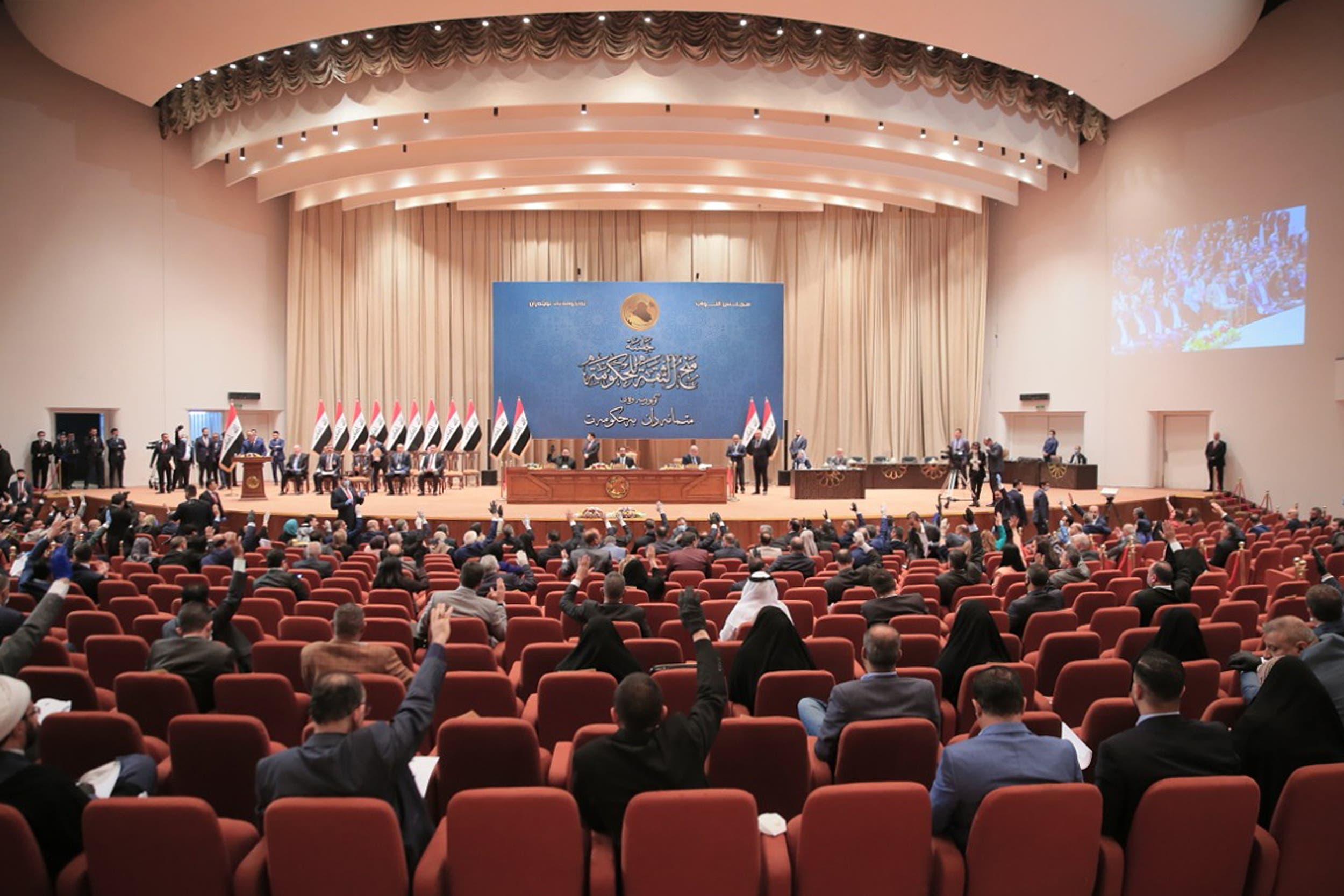 """البرلمان العراقي """"أرشيفية"""""""