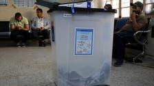 تحديد 10 أكتوبر موعداً للانتخابات النيابية المبكرة بالعراق